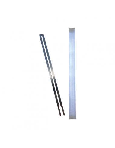 20.5 cm rigid blade